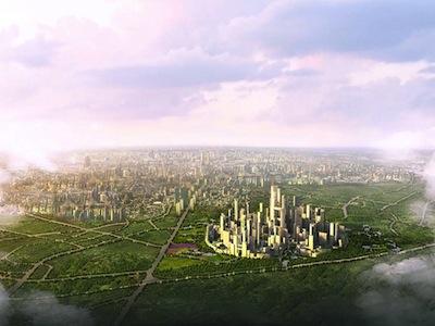 Tianfu-aerial